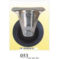 Wholesale Medium duty Caster  rigid elastic rubber caster 053 from china suppliers