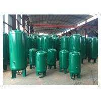 Wholesale ASME Approved Vertical Vacuum Receiver Tank Pressure Vessel For Screw Compressor from china suppliers