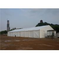 Wholesale Outdoor Waterproof Large White Marquee Tent Galvanized Steel Structure Material from china suppliers