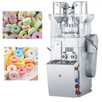Quality Double Color Whistling Sugar / Candy Tablet Press Machine , Ring Shape Tablet Maker Machine for sale