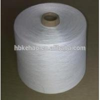 Buy cheap 40s Raw white polyester yarn for grey fabric in china from wholesalers