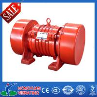 Wholesale New arrival asynchronous vibrating three phase electric motor from china suppliers