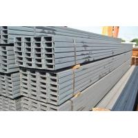 Wholesale ASTM A276 / A484 Stainless Steel U Channel bar 304 316 316L 321 304l 201 202 301 from china suppliers