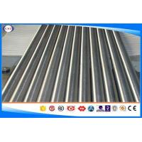 Wholesale Round Shape Stainless Steel Bar 430 / UNS S43000 Steel Grade Dia 6-550 Mm from china suppliers