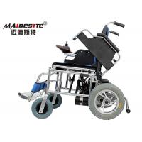Quality Multi Sizes Handicapped  Electric Folding Wheelchair With Swing Away Armrest for sale