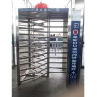 Wholesale Fast pass high quality access control full height turnstile from china suppliers