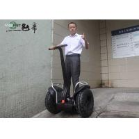 Wholesale Segway Personal Transporter With LCD Screen Two Wheel Stand Up Electric Scooter from china suppliers