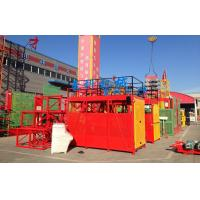 Wholesale SS Series Building Site Hoist Motor Power 15  KW Double Cage from china suppliers