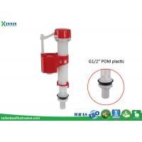 Wholesale Bottom Entry Toilet Tank Fill Valve , Easy To Adjust Working Water Level from china suppliers