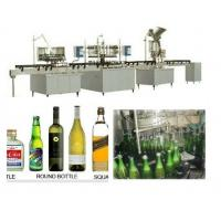 Wholesale beer filling machine production lines from china suppliers
