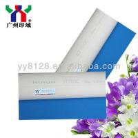 Wholesale Japan Kinyo S7400 rubber offset printing blanket for printing paper from china suppliers