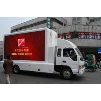Wholesale 220V / 50HZ P10 IP65 Electronic Moving Video Led Mobile Billboard on Vehicles For Exhibition from china suppliers