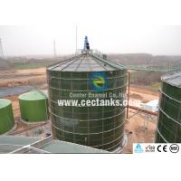 Wholesale Large Leachate Chemical Storage Tanks Glass Fused To Steel Durable from china suppliers
