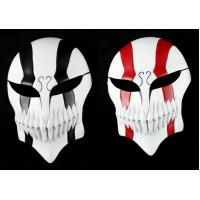 Quality wholesale Halloween mask cosplay mask children mask Christmas VC005 for sale