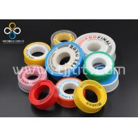 Wholesale MADE IN CHINA MAINLAND ALL SIZE PTFE THREAD SEALING TAPE/PTFE TAPE from china suppliers