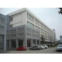 Shenzhen DianZhong Technology Co., Ltd.