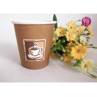 Wholesale Flexo Print 6oz Single Wall Disposable Paper Cup  Up To 8 Color Design from china suppliers