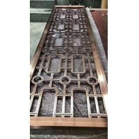 Buy cheap Aluminum Screen Panel Decorative Room Divider By CNC Carving Machine from wholesalers
