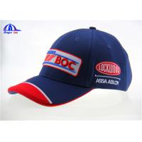 Wholesale Men / Women 6 Panel Sandwich Polyester Embroidery Baseball Cap With Team BOC Logo from china suppliers