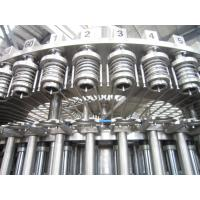 Wholesale Industrial vitamin drinks, milk, beverage bottling rinsing, filling and capping machines from china suppliers