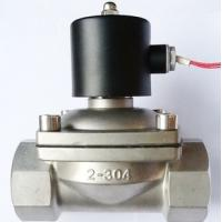 Wholesale Zinc Alloy Electric Valve Actuator 1.0MPA , 2/2way Solenoid Valve 2W160-10 from china suppliers