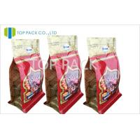 Wholesale Square Corner Stand Up Ziplock Bags Printing Food Packaging Bags from china suppliers