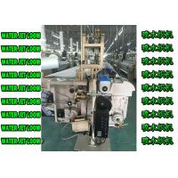 Wholesale Textile Weaving Water Jet Loom Machine , Industrial Weaving Loom Machine from china suppliers