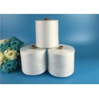 Quality Raw White Knot Less 40s / 2 40s / 3 Spun Polyester Yarn 100% For Sewing Thread for sale