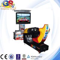 Wholesale 2014 4D real car driving simulator machine , driving simulator machine from china suppliers