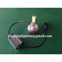 China Head Light Bulb Auto Parts Tractor 25w 2600lm H1 Led Headlight on sale