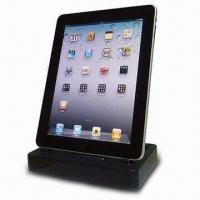 Wholesale Docking Station, Suitable for Apple's iPhone/iPad/iPod, Supports Multiple Languages from china suppliers