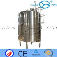 Wholesale Star Slim 5000 10000  100 Gallon Water Tank Storage Liquid Water Treatment Industry from china suppliers