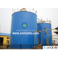 Wholesale 1500 m3 Bolted Enamel Steel Tank for Leachate Storage with High Corrosion Resistance from china suppliers