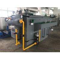 Buy cheap Sewage Pretreatment Equipment, DAF System Dissolved Air Flotation Machine from wholesalers