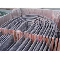 Buy cheap A213,SA213 TP310S Stianless Steel Cold Drawn U Bend Tube,Heat Exchanger Tube from wholesalers