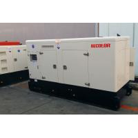 Wholesale Perkins 80kw/100kva soundproof diesel generators from china suppliers