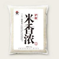 Wholesale Moisture Proof Plastic Rice Packing Bags Heat Seal Laminated For Rice And Bean Packaging from china suppliers