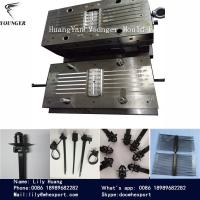 Buy cheap automotive cable tie moulds from wholesalers