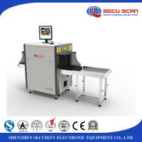 Wholesale AT5030C Baggage Screening Equipment , small size xray baggage scanner for Factory from china suppliers