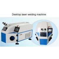 Wholesale Stainless Steel / Gold Laser Welding Machine Jewelry Soldering Equipment from china suppliers