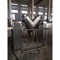 Buy cheap Industrial size powder mixture machine v blender mixing of pharmaceutical powders from wholesalers