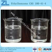 Wholesale CAS 100-41-4 Fine Chemical Industry Used To Produce Copolymer from china suppliers