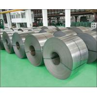 Wholesale Tisco Baosteel Zpss Galvanized Cold Rolled Steel Strips Oiled / Unoiled Surface from china suppliers