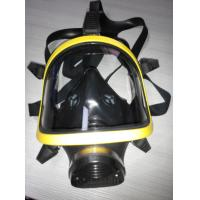 Wholesale Full face Gas mask with carbon filter for army from china suppliers