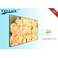 Wholesale Super Brightness 700cd/m2 Digital Signage Video Wall 1366 x 768 , ROHS from china suppliers