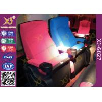 Wholesale Luxury Cinema Seat Fabric Upholstery Stadium Theater Seating With Cup Holder from china suppliers