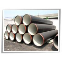 Wholesale A321  stainless seamless steel pipe 426*12  manufacturer  of steel pipe from china suppliers