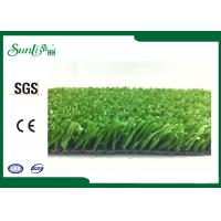 Wholesale PP Artificial Green Grass Carpet / Artificial Turf For Garden from china suppliers