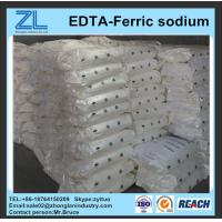 Quality Low price EDTA-Ferric sodium China for sale