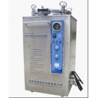 Wholesale EMS-YZ75L Vertical steam autoclave sterilizer from china suppliers